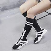 高筒靴長靴鞋針織彈力鞋高幫女鞋學院平底【不二雜貨】