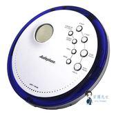 CD幾 便攜式CD機隨身CD播放機支持英語光盤 1色