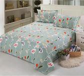 棉質老粗布床單單件雙人全棉單人加厚被單學生床【快速出貨八折搶購】