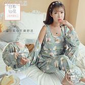 哺乳睡衣 孕婦睡衣春日系產後月子服哺乳套裝外出和服餵奶衣三件套「七色堇」
