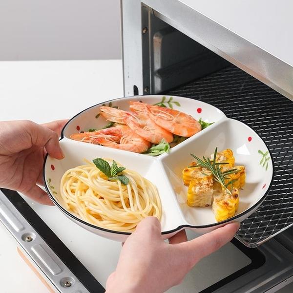 北歐分格盤家用分隔盤子陶瓷三格分餐盤兒童餐具一人食【輕奢時代】