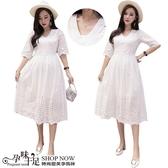 兩件式V領圈圈縷空內搭純色衣孕婦洋裝 白 【CTH083607】孕味十足 孕婦裝