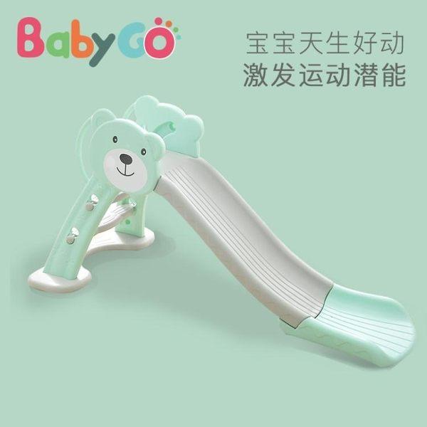 babygo兒童滑滑梯室內家用玩具設備溜滑梯迷你小型寶寶遊樂場滑梯 歐韓時代