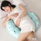 孕有來孕婦枕頭側睡臥枕U型枕多功能托腹懷孕期睡覺用品抱枕 3C優購HM