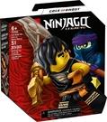 樂高LEGO NINJAGO 終極決戰組 阿剛對決幽靈武士 71733 TOYeGO 玩具e哥