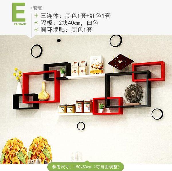 牆上置物架壁掛創意客廳電視背景牆裝飾架隔板牆壁格架書架【E大套餐】