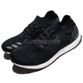 adidas 慢跑鞋 UltraBOOST Uncaged 黑 白 輕量緩震 運動鞋 襪套式 男鞋【PUMP306】 DA9164