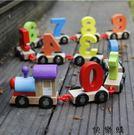 拖拉數字小火車積木嬰幼兒寶寶小汽車