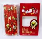 現貨【佳琦醫用口罩】台灣製 醫療口罩米滷蛋/MISS貓 新春禮盒組~成人兒童共2款 (新年禮物)