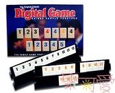 桌游以色列麻將數字麻將牌標準版拉密桌面聚會游戲【聚可愛】