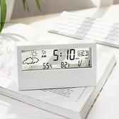 鬧鐘日式簡約現代多功能電子時鐘學生數字桌面用臥室靜音透明小型鬧鐘 風馳