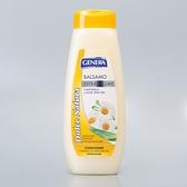 義大利【潔妮娜】潤髮乳(洋甘菊&蘆薈)500ml保存期限:2023.04