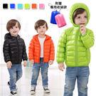 專櫃級兒童保暖羽絨外套(兒童~中童)...
