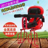 自行車兒童座椅加大電動車後置寶寶山地嬰兒加厚安全帶坐椅全護欄CY『韓女王』
