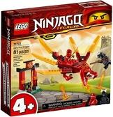 【LEGO樂高】 NINJAGO 旋風忍者 赤地的火龍 #71701