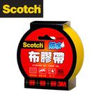 3M 2036Y Scotch強力防水布膠帶36 mm x15y(黃色) / 個