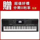 Yamaha 山葉 PSR-EW410 76鍵電子琴 附原廠配件 公司貨保固一年【EW400 後續機種 EW-410】