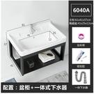 (6040A黑 下水) 掛牆式洗手盆小戶型簡易洗臉盆櫃組合衛生間單盆家用面盆