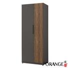 【采桔家居】奈洛比 現代2.5尺二門雙吊衣櫃/收納櫃