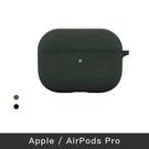 【實體店面】UNIU UYES 麂皮保護殼 for AirPods Pro
