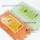 TOKYO STAR頂級手足保養蜜蠟450g 巴拿芬蠟 美容保濕蜜蠟 Nails Mall