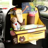 (低價衝量)汽車車載置物袋椅背可折疊收納袋座椅餐桌款後座掛袋背袋置物臺