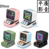 平廣 送袋 DIVOOM Ditoo 藍芽喇叭 台公司貨保一年 像素藍牙 喇叭 APP可提供更多功能 可插卡 LED字幕