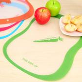 ✭米菈生活館✭【L67】磨砂樹脂分類切菜盤 水果切菜盤 透明切菜盤 抗菌防滑 切肉器