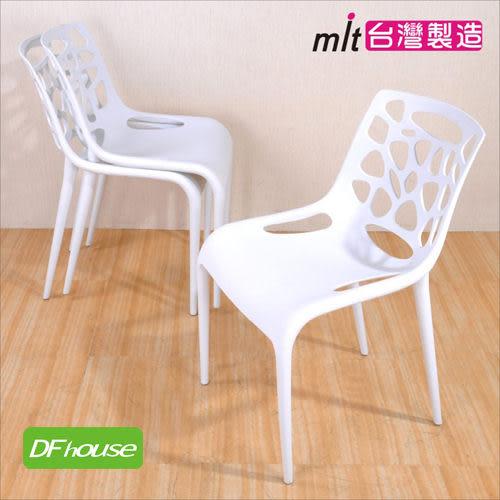 《DFhouse》造型洽談椅(D款式)- 餐椅 咖啡椅 旅館椅 簡餐椅 洽談椅 會客椅 設計師 商業空間設計.