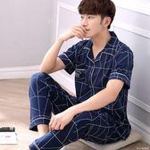 睡衣男夏季純棉短袖薄款男士夏天全棉青少年家居服套裝 法布蕾輕時尚