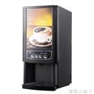 飲料機即溶咖啡機商用 雀巢奶茶果汁機 全自動商用咖啡機 NMS220v蘿莉小腳ㄚ