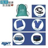 【EZ-GO 海夫】隨身照護萬用被包組 內含5項輔具(EZ-115)