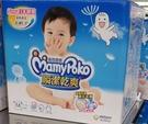 [COSCO代購] CA196074 滿意寶寶瞬潔乾爽紙尿褲 M號222片 6-11公斤