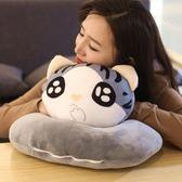 【雙11折300】午睡枕辦公室趴睡枕靠墊抱枕小枕頭午睡神器