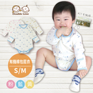 MIT有機棉包屁衣(防抓護手款) 長袖薄連身衣 四季純棉寶寶衣 嬰兒服 兔裝 台灣製造 【GE0029】