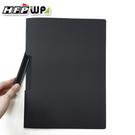 【客製化】 HFPWP 石頭紋板A4文件夾 台灣製 SL279-BR