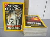 【書寶二手書T9/雜誌期刊_JWO】國家地理雜誌_2002年1~12月合售_大野狼與好朋友