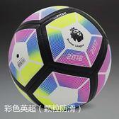 歐冠5號4號足球 兒童世界 杯zuqiu 比賽訓練英超世界杯洛麗的雜貨鋪