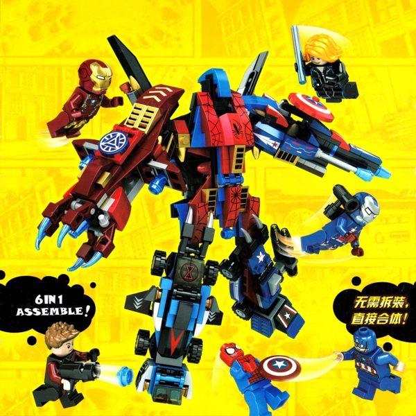 積木 複仇者聯盟機甲組合鋼鐵人 美國隊長 蟻人 蜘蛛人 黑寡婦 6合1組