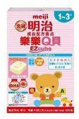 【MEIJI明治】樂樂Q貝成長方塊奶粉/ 1-3歲/ 430g/盒*10+2盒(箱購)