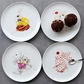 陶瓷餐盤(任兩款)-兔子圖案骨瓷圓形創意西餐盤4款73h29[時尚巴黎]