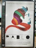 挖寶二手片-0B02-331-正版DVD-電影【電影序曲 片頭大師】-紀錄片(直購價)