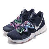 Nike Kyrie 5 EP Multi-Color 藍 彩色 籃球鞋 Irving 5代 男鞋 運動鞋【PUMP306】 AO2919-900