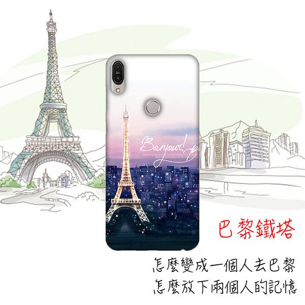 [ZB602KL 軟殼] ASUS ZenFone Max Pro (M1) ZB601KL X00TDB 手機殼 外殼 保護套 巴黎鐵塔