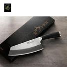 料理刀具 三合鋼系列-中式菜刀-肉桂刀 ...