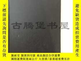 二手書博民逛書店1947年一版罕見 《老儿歌》 The Old Mandarin-More translations From T