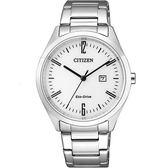 Citizen星辰錶-光動能時尚腕錶(手錶 男錶 女錶 對錶)-台灣總代理公司貨-原廠保固兩年