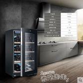 紅酒櫃Haier/海爾WS03535瓶家用恒溫恒濕紅酒櫃小型雪茄冷藏櫃LX【四月特賣】