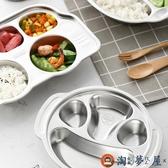 幼兒園餐盤304不銹鋼兒童餐具分格托盤分隔飯盒【淘夢屋】