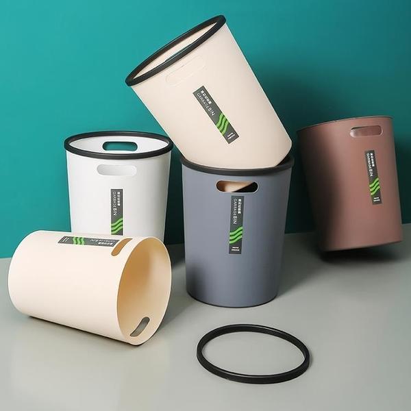 垃圾桶 垃圾桶創意家用廚房廁所衛生間大號辦公室簡約客廳拉圾筒壓圈紙簍【快速出貨八折搶購】